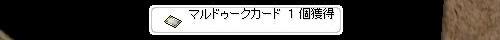 c0224791_19242637.jpg
