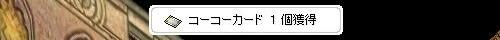 c0224791_1924667.jpg
