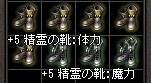 a0201367_11173984.jpg