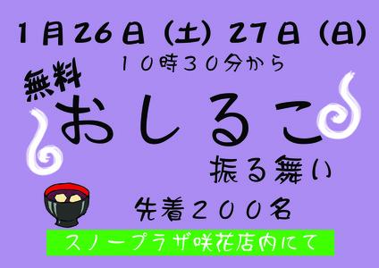 c0225927_1141501.jpg