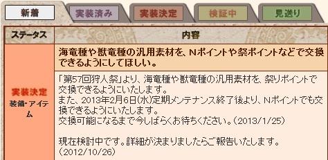 e0313451_17443635.jpg