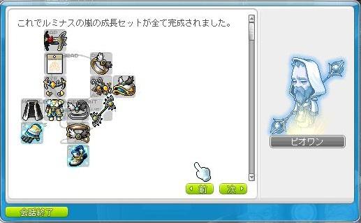 c0084904_13274786.jpg