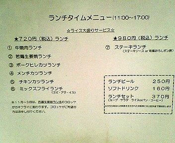 c0014187_19571697.jpg
