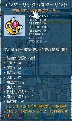 c0084904_1942594.jpg
