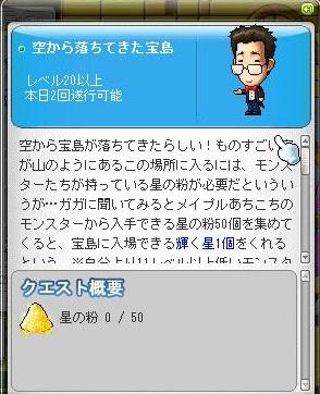 c0084904_1954389.jpg