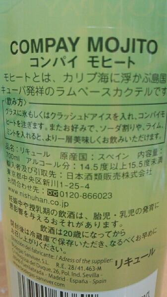 c0235348_9451290.jpg