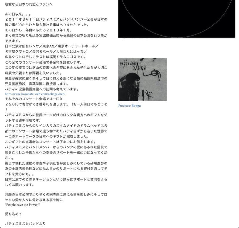 c0078333_1514251.jpg