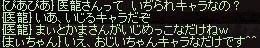 a0201367_12103516.jpg