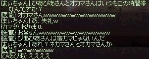 a0201367_12215328.jpg