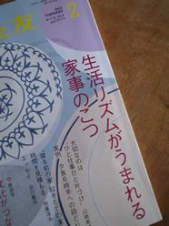 c0042989_9514671.jpg