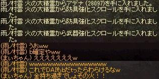 a0201367_10234265.jpg