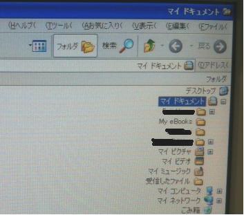 a0028409_1605122.jpg