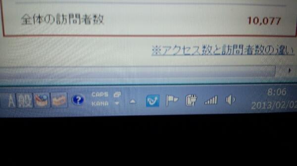 c0235348_8131119.jpg