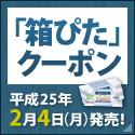 c0201012_1404925.jpg