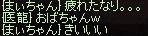a0201367_11525572.jpg