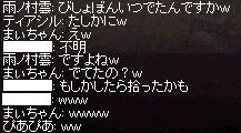 a0201367_256587.jpg