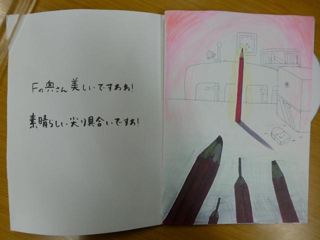e0251420_20121536.jpg