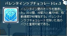c0084904_11321787.jpg
