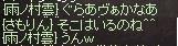 c0234574_11214672.jpg