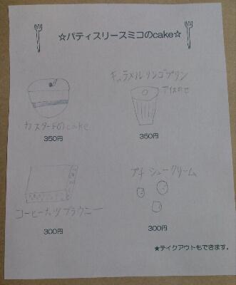 c0150632_20112261.jpg