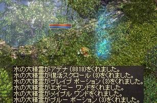 a0201367_2040582.jpg