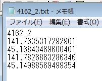 a0122776_19584439.jpg