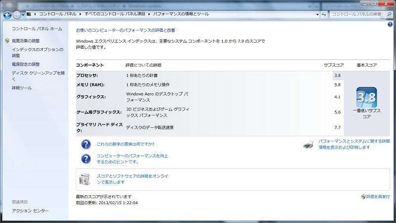 c0176360_22412060.jpg