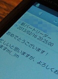 a0222229_0393561.jpg