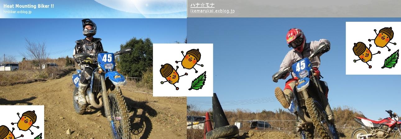 a0206678_19151580.jpg