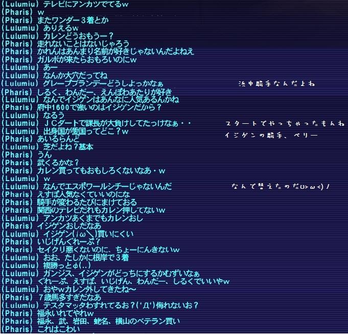 e0249198_1951721.jpg