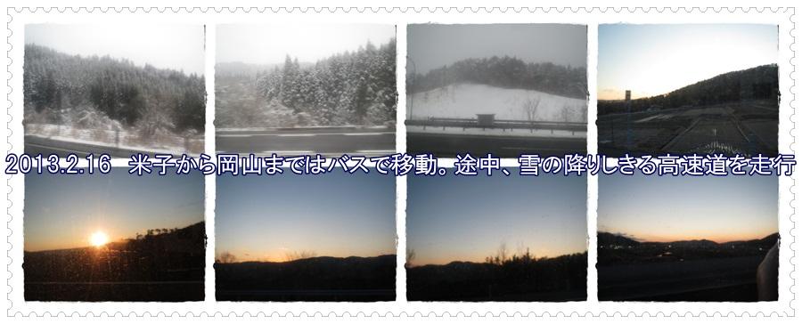 a0052666_3475469.jpg