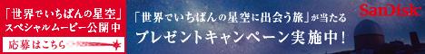 c0060143_22312897.jpg