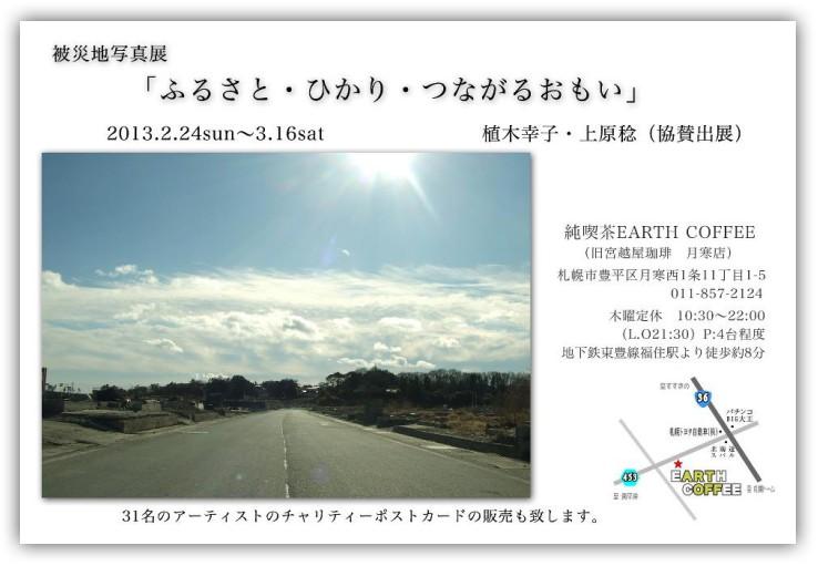 c0106977_1355536.jpg
