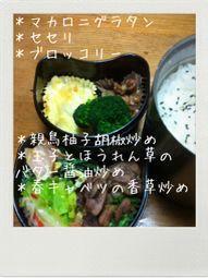 c0154197_20173182.jpg