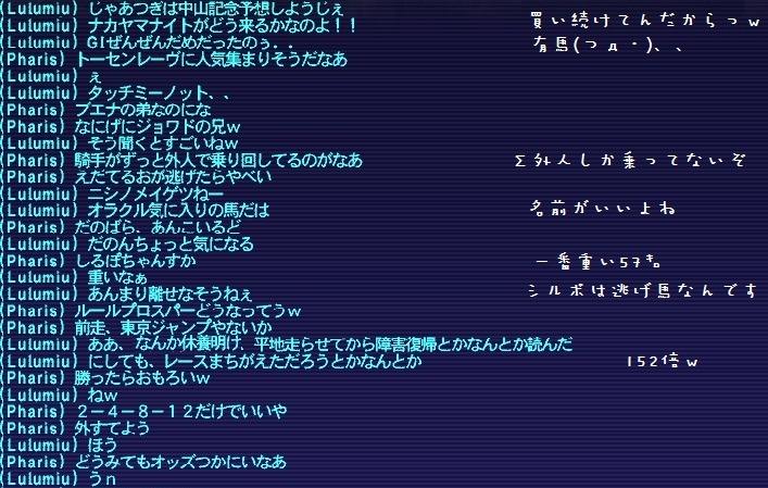 e0249198_1104876.jpg
