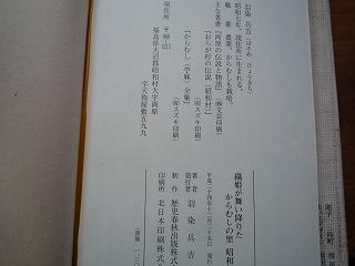 c0189218_716267.jpg