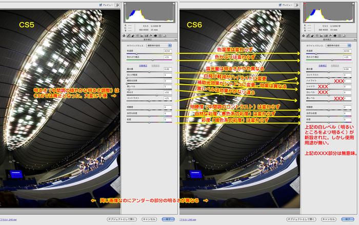 c0288212_22352142.jpg
