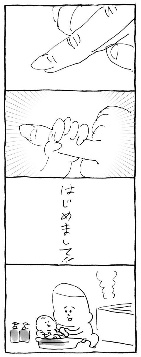c0193497_17545172.jpg