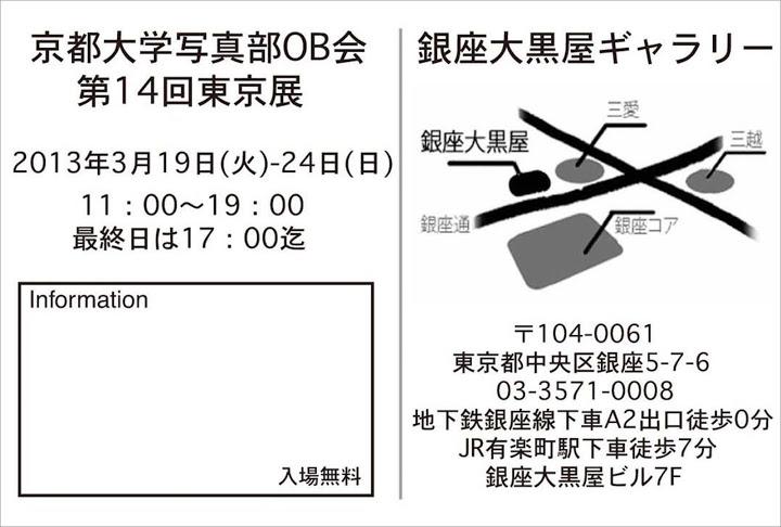 c0165301_20215478.jpg