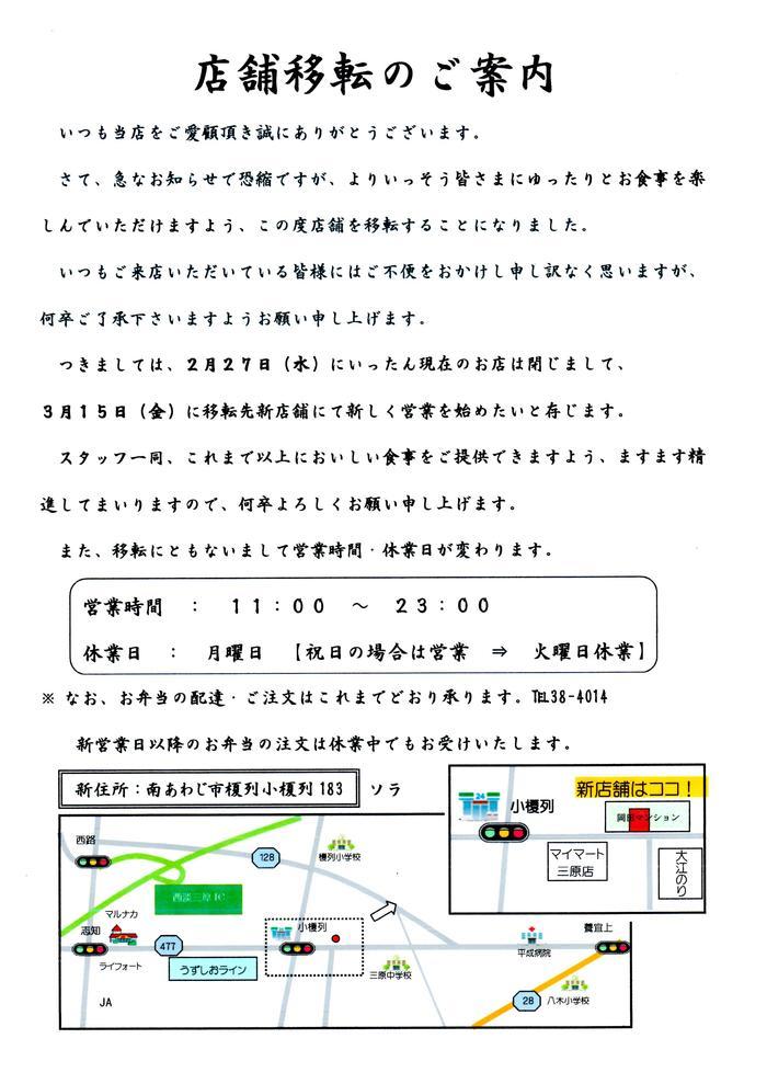 c0178356_0113385.jpg