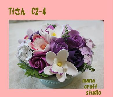 c0169414_2118348.jpg