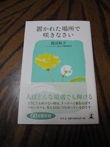 e0011145_19551878.jpg