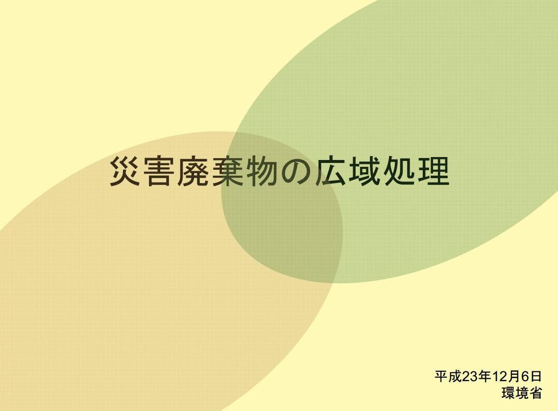 a0008617_12175049.jpg