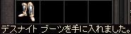 a0201367_1122047.jpg