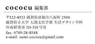c0202060_19262515.jpg