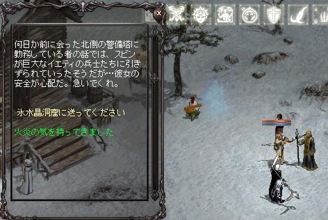 c0234574_14162135.jpg