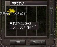 c0234574_1428913.jpg