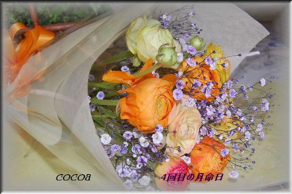 c0097309_1364712.jpg