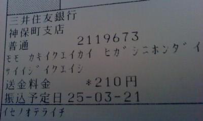 e0172190_20121860.jpg
