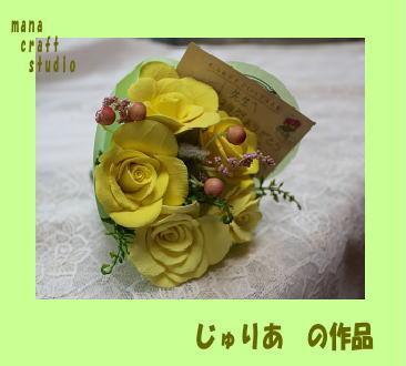 c0169414_2204021.jpg